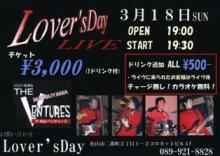 3/18 LOVER's DAY LIVE